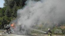"ИЗВЪНРЕДНО! Автомобил с газова уредба гори на АМ ""Тракия"", образувала се е страшна тапа"