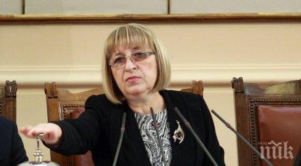ПЪРВО В ПИК! Председателят на Народното събрание Цецка Цачева е кандидат-президентът на ГЕРБ - вижте коя е първата жена, номинирана за държавен глава на България