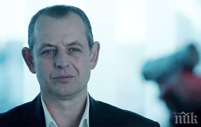 ШОК! Това Джаро ли е?! Мишо Билалов свали 10 кила и се обръсна за нова роля (СНИМКА)