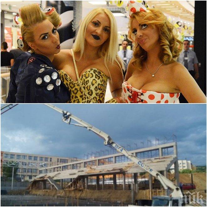 ПИК TV: Строежът до детската площадка в Благоевград започна въпреки протестите на Тризначките