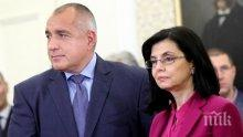 Министър Кунева благодари на Борисов за учителските заплати