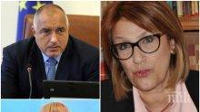 САМО В ПИК! Доц. Татяна Буруджиева с ексклузивен коментар за кандидатурата на Цачева и идват ли предсрочни парламентарни избори