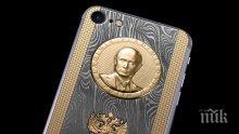 За ЧРД: Руска компания се сложи на Путин, пусна смартфон за 230 хил. рубли с лика му