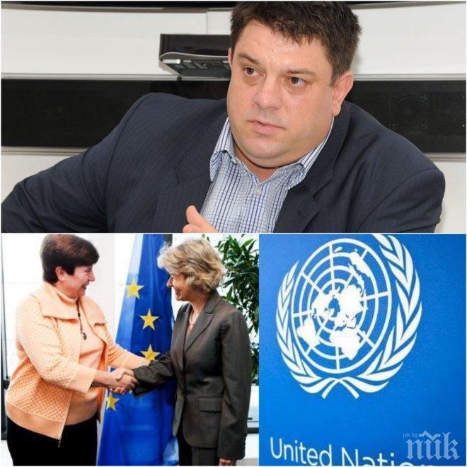 ЕКСКЛУЗИВНО И САМО В ПИК! Атанас Зафиров от БСП с коментар за провала в ООН: Незабавна оставка на всички хрантутници и на Митов!