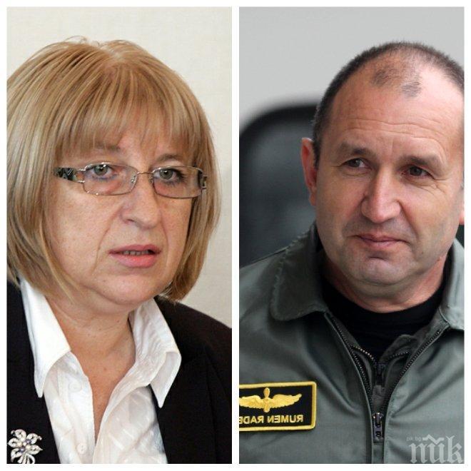 Ако изборите бяха днес: Цецка Цачева бие здраво Румен Радев!