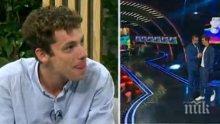 """СРАМ! Явор Бахаров мрънка в ефир: Май беше грешка, че излязох от """"ВИП Брадър"""""""