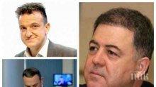 """САМО В ПИК И """"РЕТРО""""! ВИП мъже с боядисани и присадени коси - ето кои политици и шоумени крият ЕГН-то (СНИМКИ)"""
