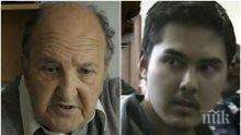 ГОРЕЩО! Проговори бащата на българския Джихади Джон: Прие ислямистите като братя