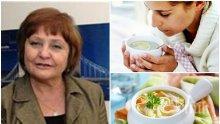 САМО В ПИК! Топспециалистът по храните проф. Донка Байкова даде най-точната рецепта срещу есенния грип! Ето каква е!
