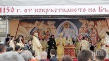 Довечера е кулминацията на честванията в Плиска! Валя Балканска закрива програмата с концерт