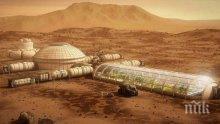 След  Space X и Boeing си заплю Марс! Компанията ще строи хотел за туристи на Червената планета