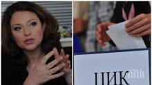 НАГЛА КРАЖБА! И шефката на БНТ Вяра Анкова лъсна в списъка на източените лични данни за изборите