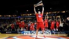 Баскетболният ЦСКА (Москва) разпали политически скандал (СНИМКИ)