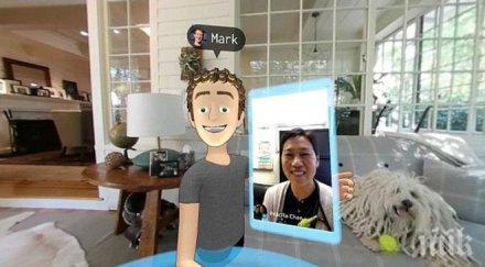марк зукърбърг представи идеите виртуална реалност