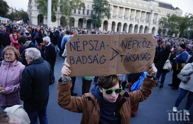 Протест срещу закриването на опозиционен вестник в Унгария