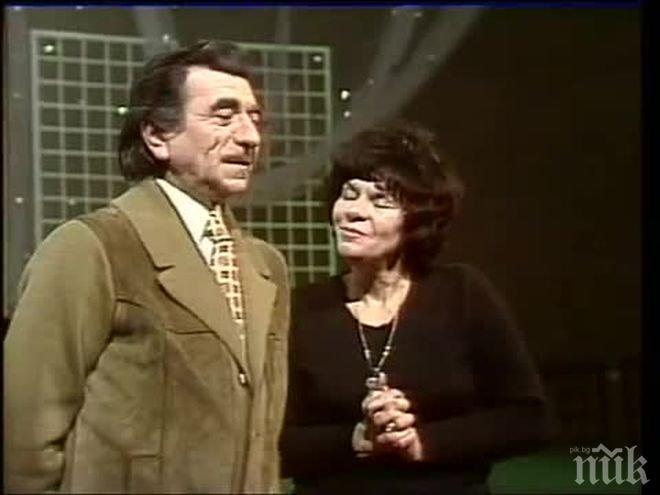 УНИКАЛЕН КАДЪР! Ето ги Парцалев и Мутафова в първия тв скеч на комика преди 50 години! (СНИМКА)