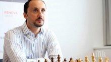 Веселин Топалов застава начело на Българския шахматен съюз