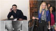 """ШОКИРАЩ ОБРАТ! Любовникът на """"Мис България"""" бил шизофреник, преследвал я дори с дрон (СКАНДАЛНИ ЧАТОВЕ)"""