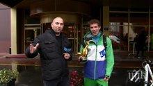 Златен скункс за Явор Бахаров заради изцепките в Къщата