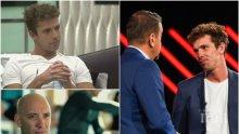 """Скандалът продължава! Захари Бахаров се отрече от брат си - Явор губи 50 бона от """"ВИП Брадър"""""""