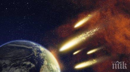 паника наса хиляди астероиди летят земята