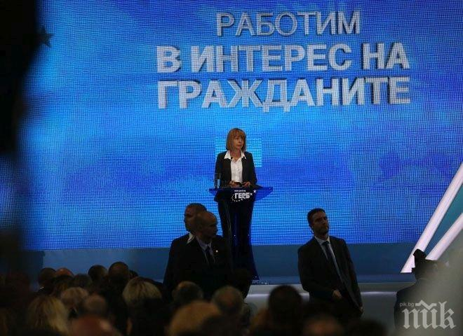 Кметът на София: Цачева не само ще спечели изборите, а ще води България напред!