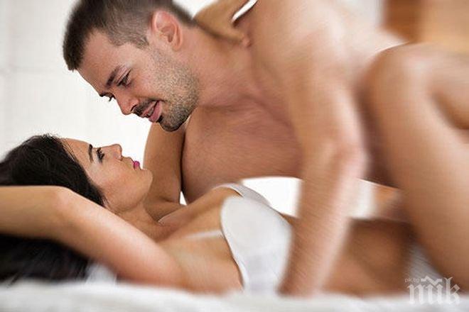 Секс вреди полза
