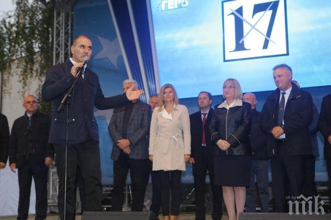 Цецка Цачева в Самоков: Моя основна цел е единението на  българската нация