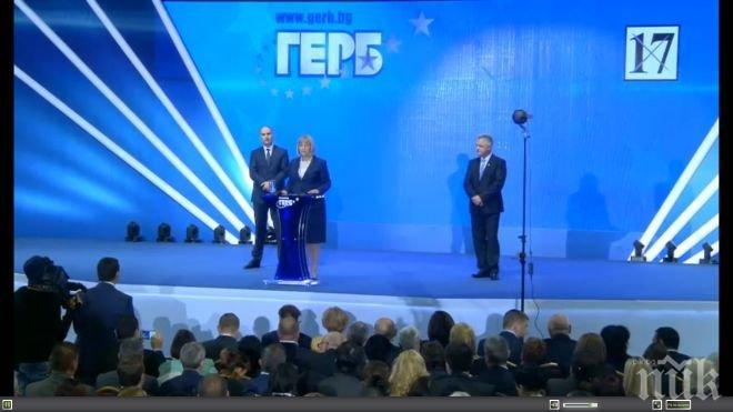 ПЪРВО В ПИК! Цецка Цачева: Убедена съм, че ще бъда президент на Република България!