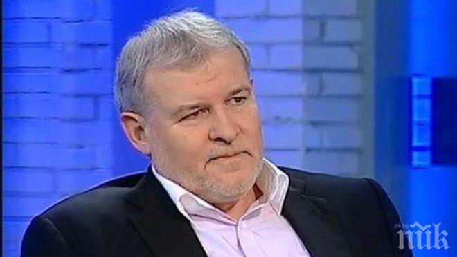 ПИК TV: Румен Христов ще настоява за затваряне на предприятия с неверни етикети