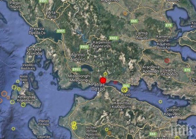 НОВ СИЛЕН ТРУС У СЪСЕДИТЕ! 4,5 по Рихтер разлюля Гърция