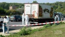 Съдят българите, отговорни за смъртта на задушени в камион 71 мигранти