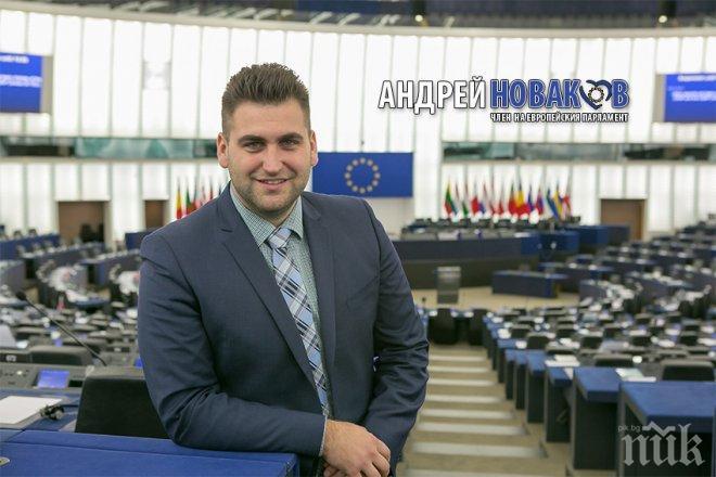 Евродепутатът Андрей Новаков: БСП, ДПС и ДСБ щели да гарантират честността на вота!? Това е все едно доказани терористи да гарантират сигурността на летище