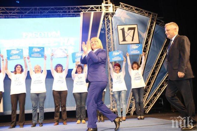Цецка Цачева във Враца: Винаги ще взимаме решения  с лице, обърнато към хората