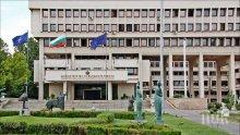 Външно министерство харчи 684 бона за нови асансьори