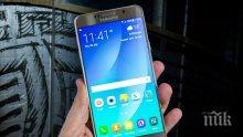 Air Canada забрани превоза на смартфони Galaxy Note 7