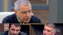 ПОЛИТИЧЕСКИ ИСКРИ! ГЕРБ и Реформаторите се хванаха гуша за гуша, проф. Мишо Константинов ги разтървава