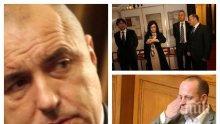 САМО В ПИК! Време е: Борисов изхвърля министрите-реформатори от кабинета!