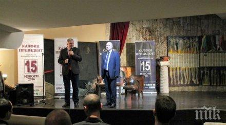 Ивайло Калфин: Ще направим президентската институция достъпна и разбираема за хората (СНИМКИ)