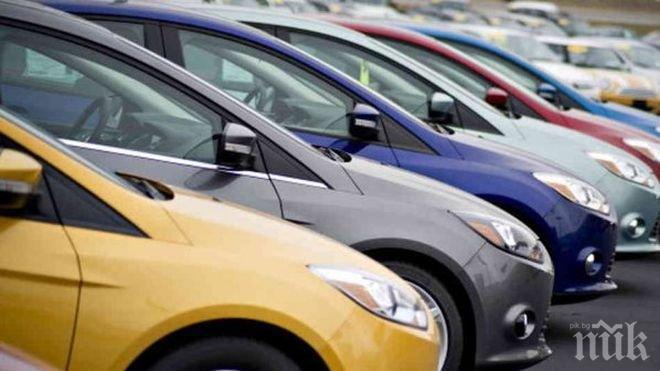 Подкарахме 2000 нови коли само през септември