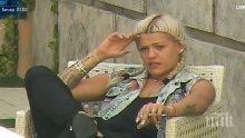 """Шок в Къщата на """"ВИП Брадър"""": Хормоните на Жана полудяха! Певицата истерясва и дебелее от липса на секс (ШОКИРАЩ КАДЪР 18+)"""