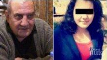 Дъщерята на Боньо Фаса съди изнасилената Мария за 100 бона
