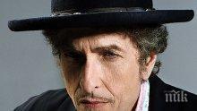 Нобеловият комитет се отказа да търси контакт с Боб Дилън