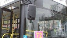 """Автобус 72 се гаври с жителите на """"Редута"""""""