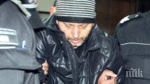 СКАНДАЛ! Спряха делата срещу петричкия наркобарон Огнян Атанасов, закъсал със здравето, станал зависим от лекарствата