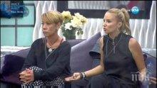 Ирина Тенчева рухна в Къщата: Истината за Кака Лара я уби!