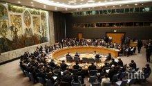 ООН осъди пореден опит на КНДР с балистична ракета