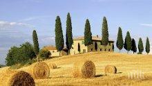 Пробив: Италия прие закон срещу експлоатацията на сезонни земеделски работници