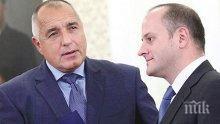 Садо-мазо игрите на Борисов - нахрани Патриотите и укроти с бой Реформаторите