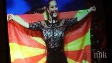Цеца Величкович  прибра 50 хиляди евро от концерта си в Лондон  (ВИДЕО)